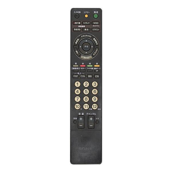 SONY 純正テレビリモコン [RM-JD016]の画像