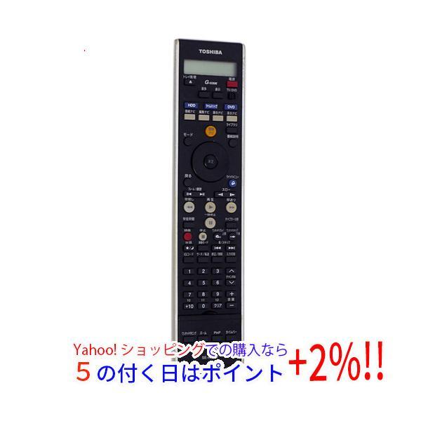 TOSHIBA製 HDD&DVDレコーダー用リモコン SE-R0137