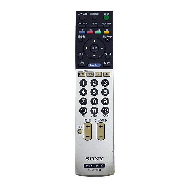 SONY テレビリモコン RM-JD008 訳あり