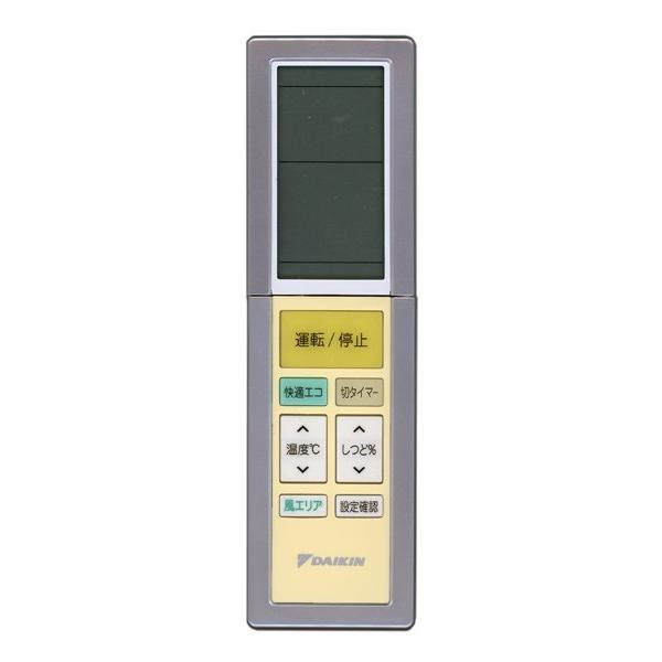DAIKIN エアコンリモコン ARC456A23