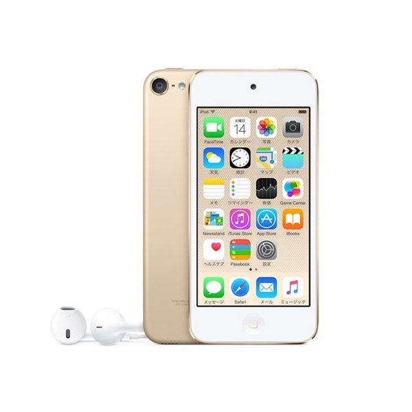 APPLE iPod touch 128GB MKWM2J/A(iPod touch 128GB) ゴールドの画像