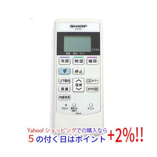 SHARP エアコンリモコン A881JB