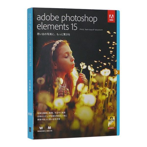 Adobe Photoshop Elements 15★製品版★日本語Win&Mac△未開封