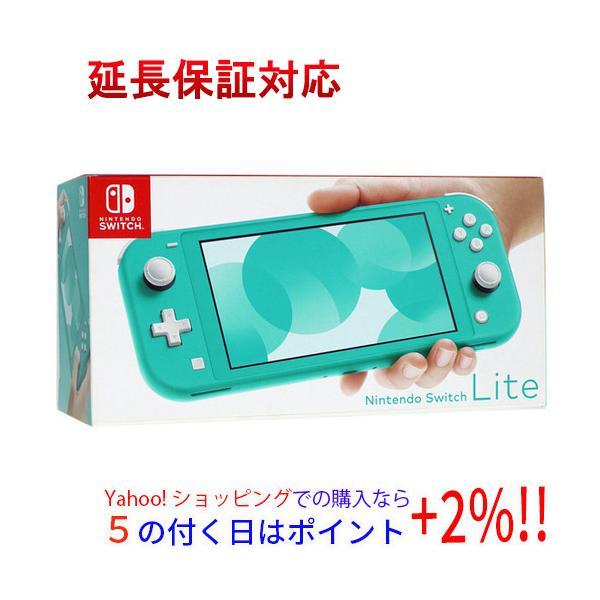 任天堂NintendoSwitchLite(ニンテンドースイッチライト)HDH-S-BAZAAターコイズ