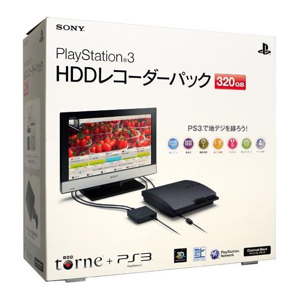 PlayStation3本体 320GB 地デジレコーダーパック チャコール・ブラックの画像
