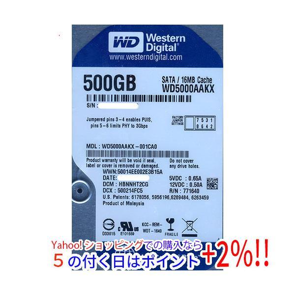 【キャッシュレスで5%還元】Western Digital製HDD WD5000AAKX 500GB SATA600 7200