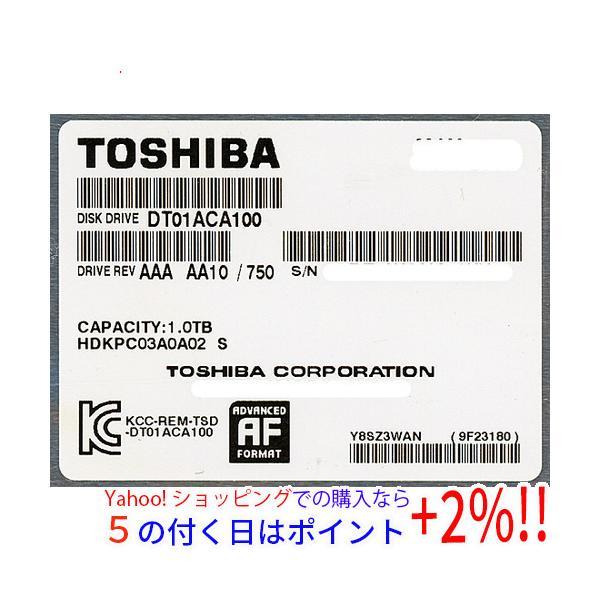 【キャッシュレスで5%還元】TOSHIBA製HDD DT01ACA100 1TB SATA600 7200
