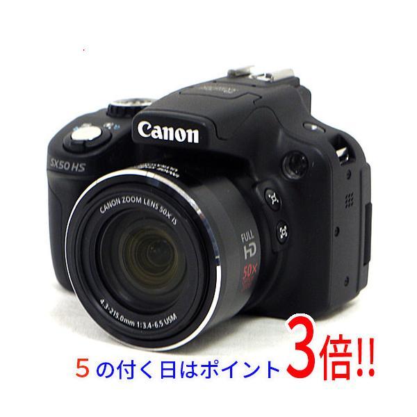 Canon(キヤノン) PowerShot SX50 HSの画像