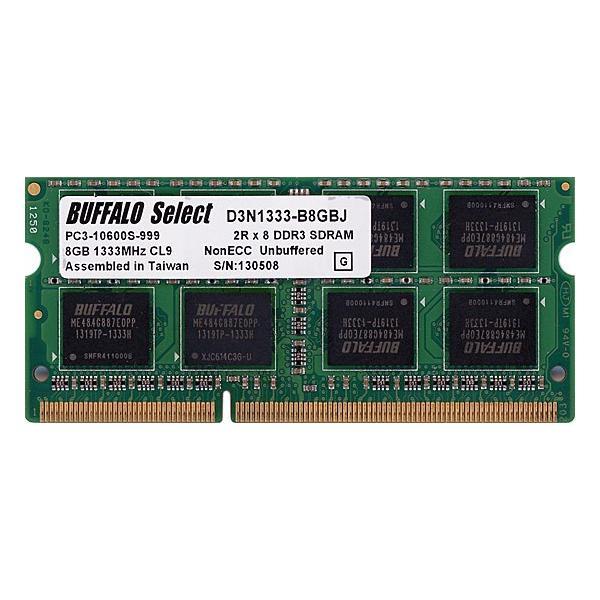 【中古】【ゆうパケット発送】CFD PRO D3N1333F-8G SODIMM DDR3 PC3-10600 8GB