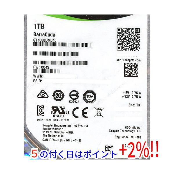 SEAGATE製HDD ST1000DM010 1TB SATA600 7200