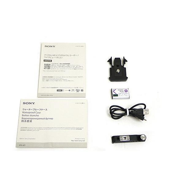 SONY製 デジタルHDビデオカメラ HDR-AZ1VR