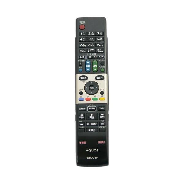 【新品(開封のみ)】 SHARP製 テレビリモコン GA863WJSA
