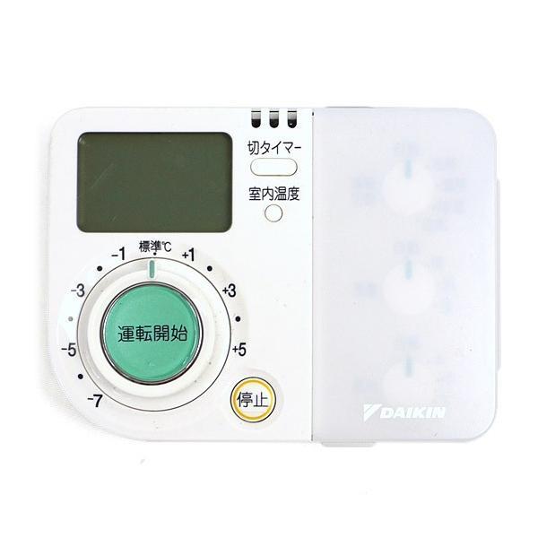 【新品(開封のみ)】 DAIKIN エアコンリモコン ARC473A1