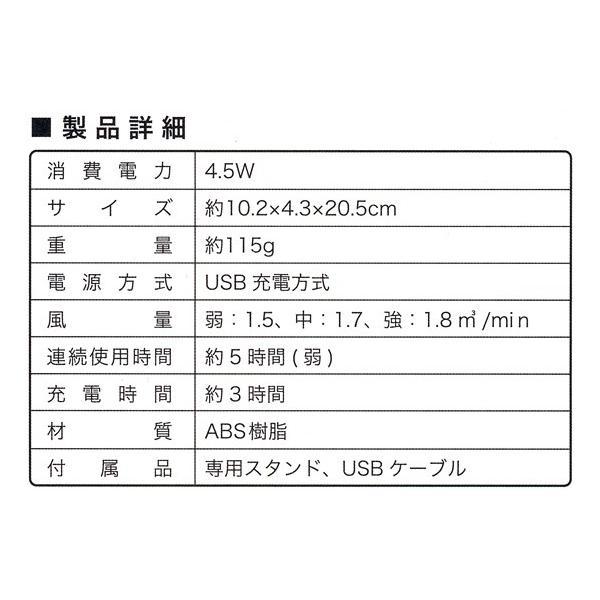 SIS USB充電式 3WAY ハンディ扇風機 シナモロール HK-HDF-C