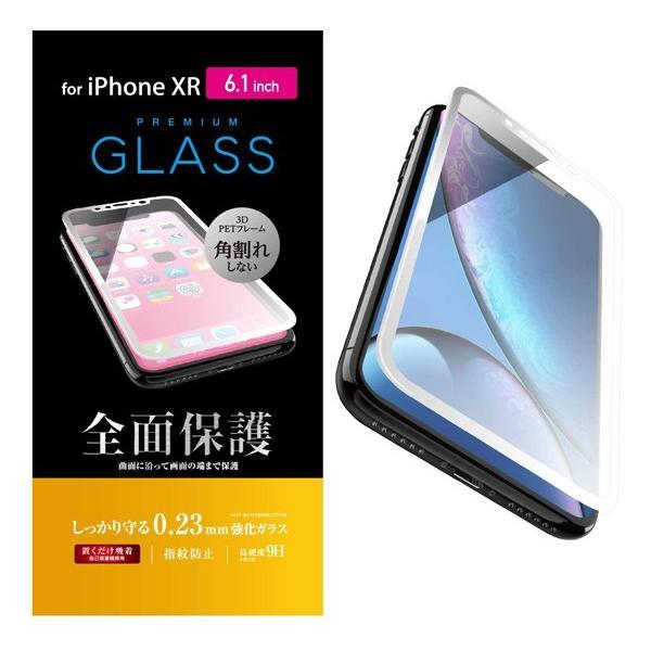 ELECOM エレコム iPhone XR用フルカバーガラスフィルム/フレーム付 PM-A18CFLGFRWH ホワイト