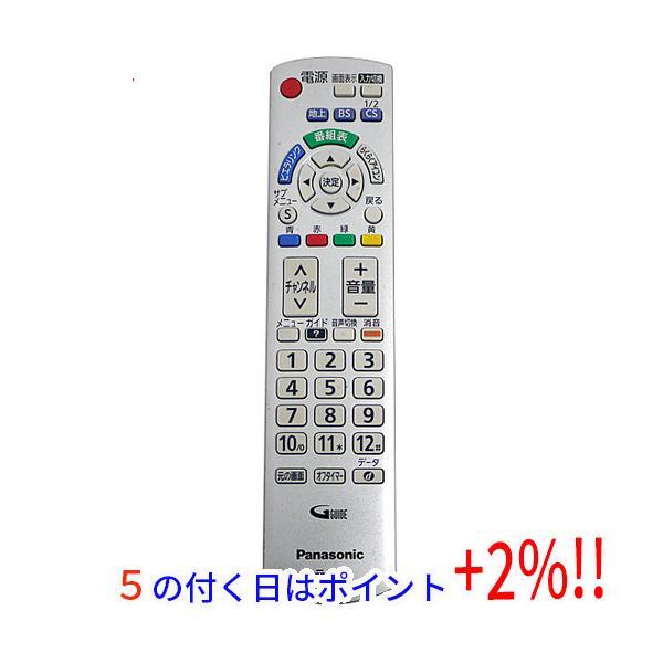 Panasonic テレビリモコン N2QAYB000569