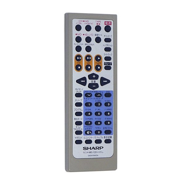 SHARP オーディオリモコン GA047AWSA