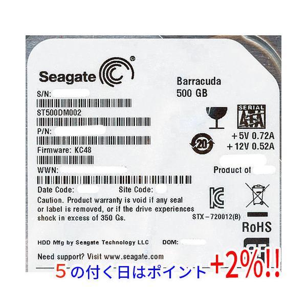 SEAGATE製HDD ST500DM002 500GB SATA600 7200