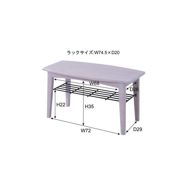 ブリジット センターテーブルS(ホワイト/白)〈PM-301WH〉ローテーブル コーヒーテーブル 座卓 マガジンラック付 リビング  家具 インテリア おしゃれ|excellentkagu|04