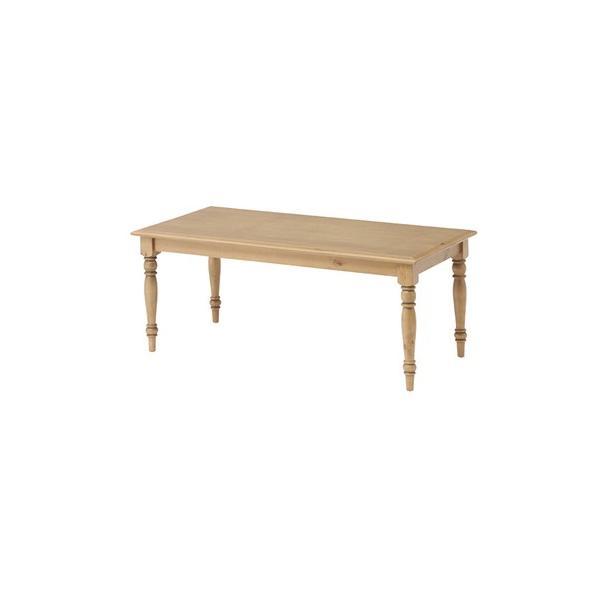 バーニー コーヒーテーブル〈PM-616〉リビングテーブル ローテーブル センターテーブル 座卓 ...