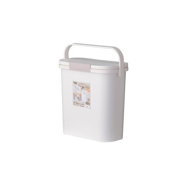 運べる防臭ペール 10L(ホワイト/白)〈RSD-73WH〉生ゴミバケツ ダストボックス ごみ箱 ゴミ箱 フタ付 持ち手付 コンパクト 日本製 excellentkagu
