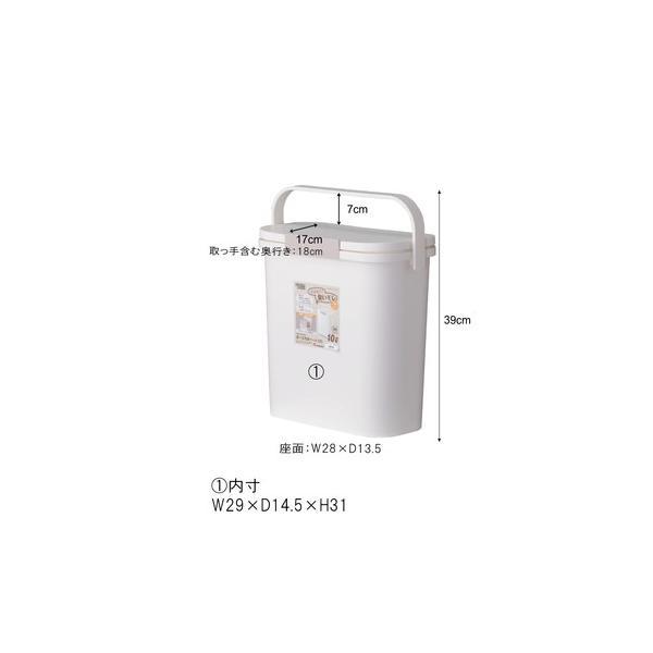 運べる防臭ペール 10L(ホワイト/白)〈RSD-73WH〉生ゴミバケツ ダストボックス ごみ箱 ゴミ箱 フタ付 持ち手付 コンパクト 日本製 excellentkagu 04