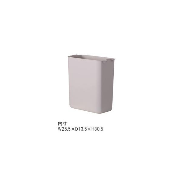 運べる防臭ペール 10L(ホワイト/白)〈RSD-73WH〉生ゴミバケツ ダストボックス ごみ箱 ゴミ箱 フタ付 持ち手付 コンパクト 日本製 excellentkagu 05