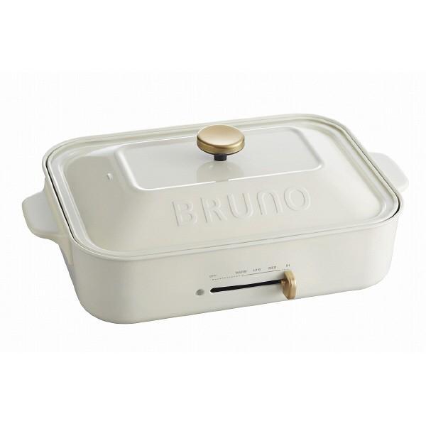 BRUNO ブルーノ コンパクトホットプレート BOE021-WH(ホワイト/白) IDEA イデア 調理家電 キッチン レトロデザイン かわいい おしゃれ