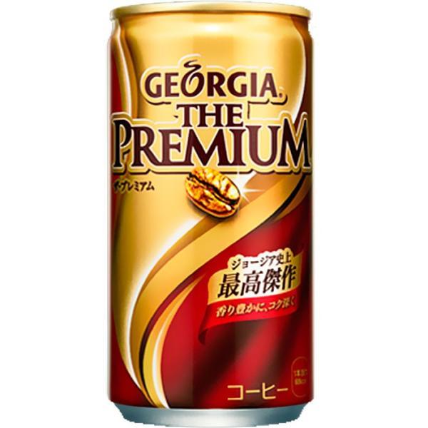 【送料無料】ジョージア ザ・プレミアム 185g 缶 30本入り 缶コーヒー 牛乳100% 最高等級豆 GEORGIA じょーじあ【1ケース 30本(箱売)】