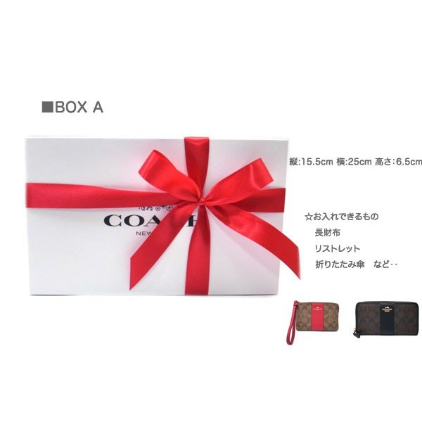 64f07c0165b6 ... 【単品購入不可】COACH コーチ ラッピング ギフトボックス COACH-BOX|excelworld| ...
