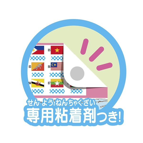 スイスイおえかき 答えがでてくるポスター 世界地図&国旗|exciteplus|02