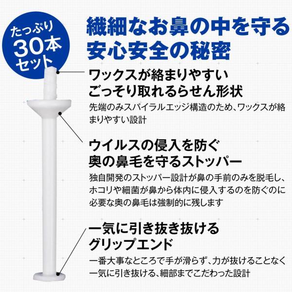 鼻毛 ワックス ブラジリアンワックス  超大容量両鼻15回分 ワックス60g スティック30本 日本製 オレンジフレーバータイプ NOALQ(ノアルク)  (送料無料)|excitingshop|05
