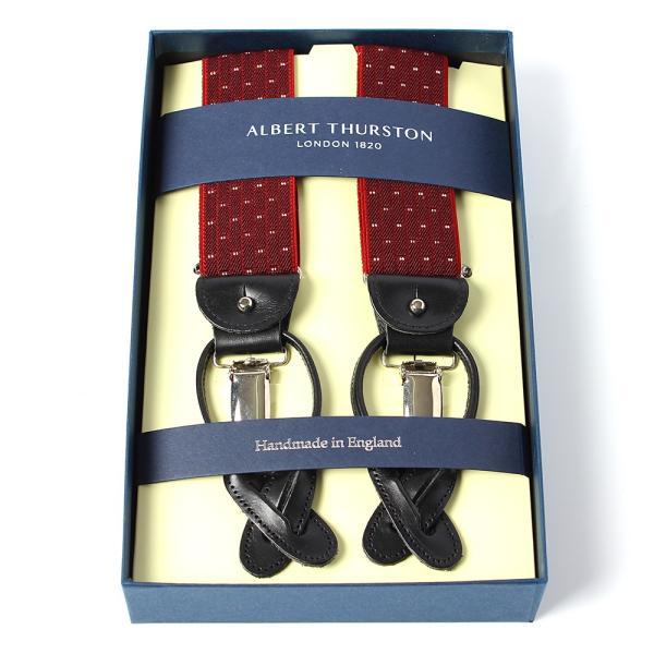 ALBERT THURSTON  (アルバートサーストン)  サスペンダー ピンドット ワインレッド 35mm エラスティック(ゴム製)|excy