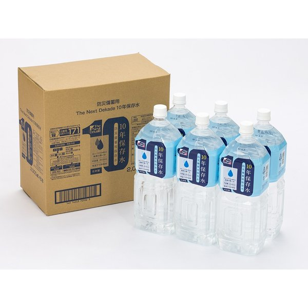 保存水(10年保存水2L 6本入 tk00000004) グリーンデザイン&コンサルティング 保存水 震災 防災備品 保存食 送料無料