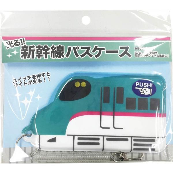 定期 新幹線