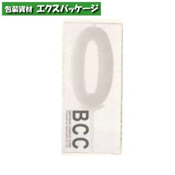 カメヤマ パステルナンバーキャンドル 「0番」 1本 取り寄せ品 池伝