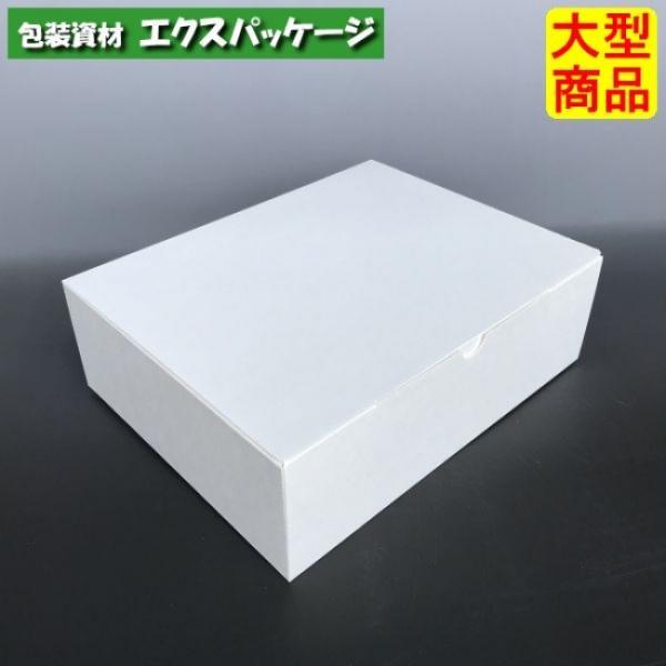 ケーキ箱 エコ洋生 #9 20-190 100枚入 ケース販売 取り寄せ品 ヤマニパッケージ