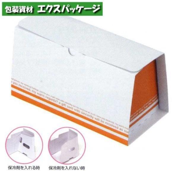 ロールケーキ箱 ル・ガトーロール 特大 20-325 200枚入 ケース販売 取り寄せ品 ヤマニパッケージ