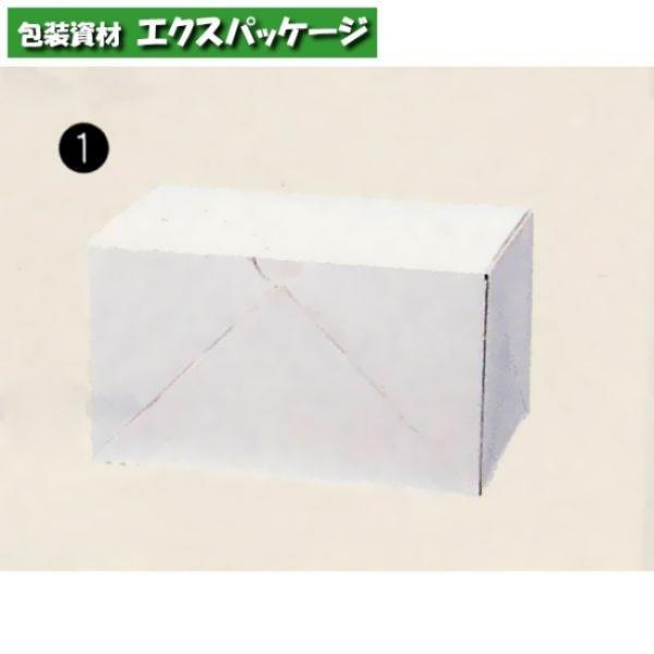 食品箱 洋生 白 A ケーキ3個用 50枚入 #004230000 バラ販売 シモジマ