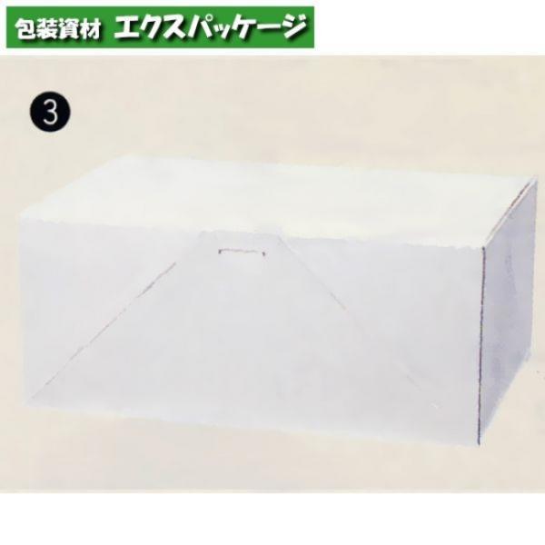 食品箱 洋生 白 C ケーキ6個用 50枚入 #004230200 バラ販売 シモジマ
