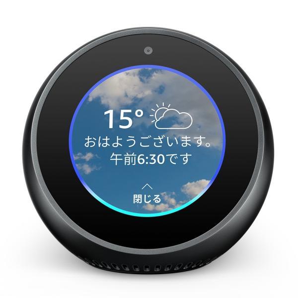 Amazon Echo Spot エコースポット スクリーン付きスマートスピーカー with Alexa ブラック