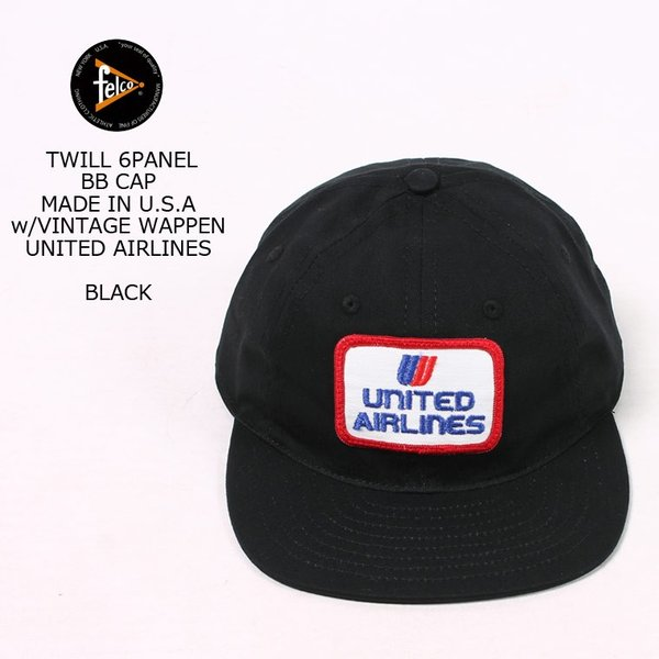 FELCO フェルコ  TWILL 6 PANEL BB CAP MADE IN U.S.A. w/VINTAGE WAPPEN UNITED AIRLINES - BLACK