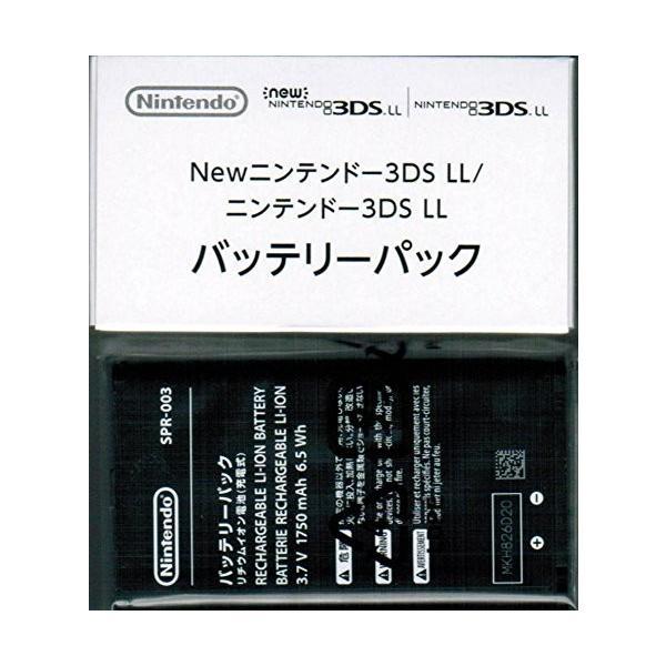 3DSLL専用バッテリーパック任天堂純正品新品SPR-003