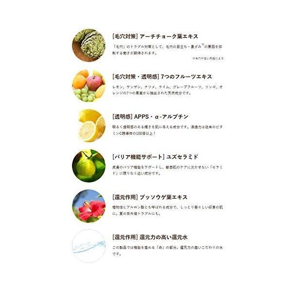 クレンジング ジェル 3本セット フルリ クリアゲル クレンズ 150g×3本|express-serv|03