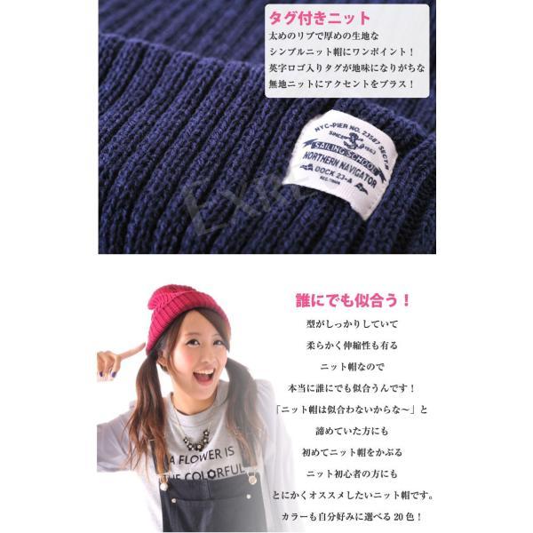 帽子 ニット帽 レディース メンズ 秋冬 ニットキャップ タグ|exrevo|03