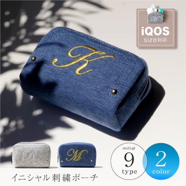 ポーチ イニシャル 刺繍 アイコス シンプル イニシャルポーチ かわいい おしゃれ|exrevo|02