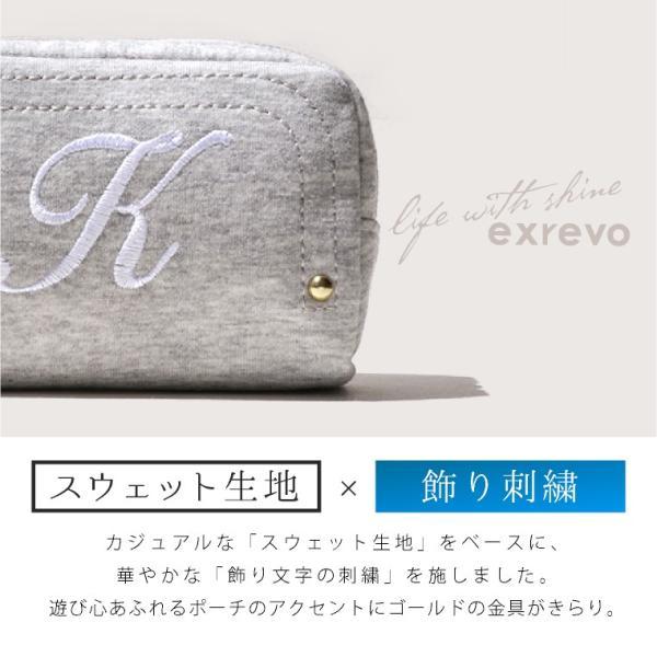 ポーチ イニシャル 刺繍 アイコス シンプル イニシャルポーチ かわいい おしゃれ|exrevo|06