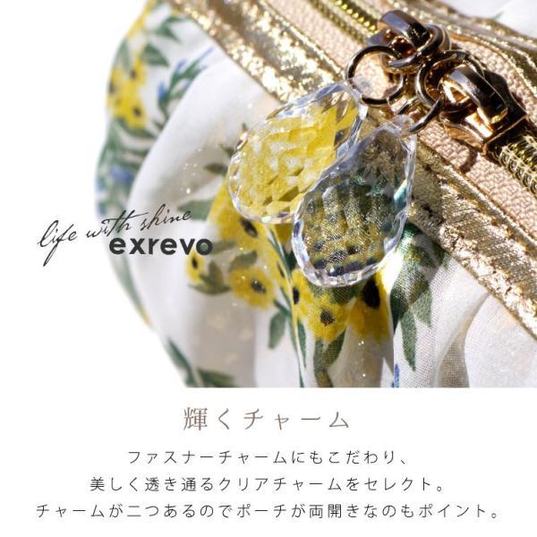 ポーチ 花柄 かわいい メイクポーチ チャーム ボタニカル柄 シフォン 大きめ 小物入れ|exrevo|12