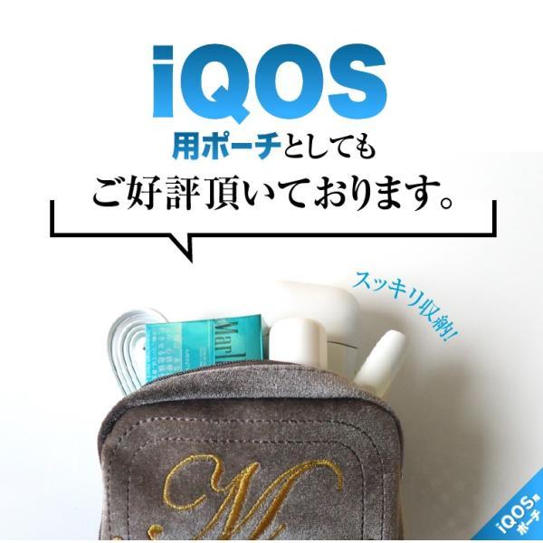 ベロア ポーチ イニシャル 刺繍 アイコスケース かわいい 女性用 おしゃれ|exrevo|16