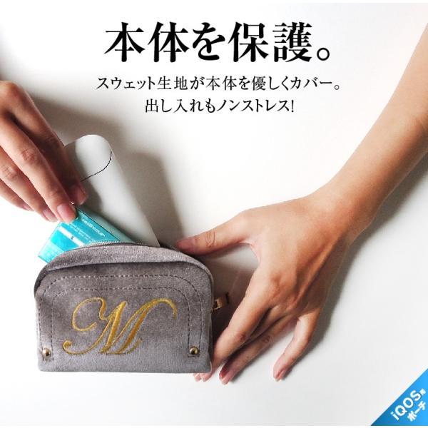 ベロア ポーチ イニシャル 刺繍 アイコスケース かわいい 女性用 おしゃれ|exrevo|18